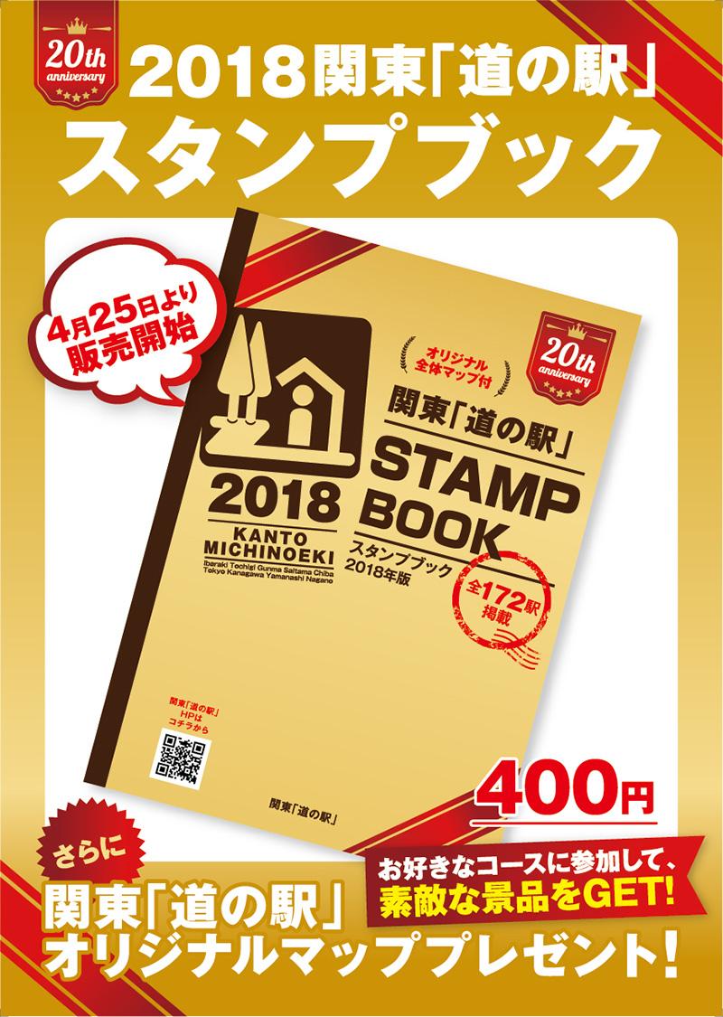 ジブン手帳公式ガイドブック2018 ... - booklog.jp