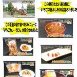 tbs-cyokugeki-korosiamu_160710[1]