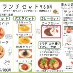 H2905_restaurantMenu
