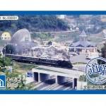 20180126表写真michi_card-02