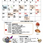 202007_calendar